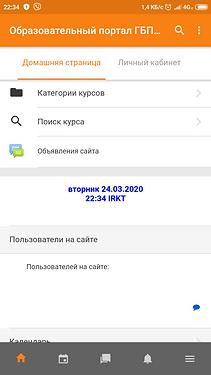 Screenshot_2020-03-24-22-34-48-977_com.m