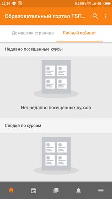 Screenshot_2020-03-24-22-39-18-967_com.m