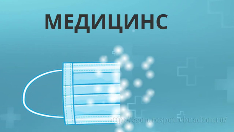 1_Коронавирус.mp4