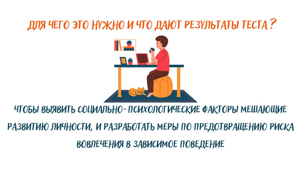 Информированное добровольное согласие что оно означает (1) (1)_007.jpg