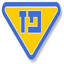 פז-לוגו-1.jpg