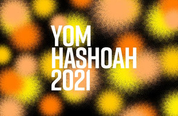 Yom HaShoah Commemoration Ceremony: Sephardic Victims of the Shoah