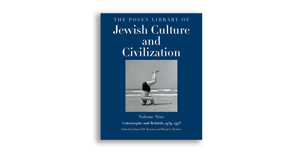 Jewish Writing During the Holocaust