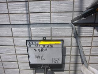 P1090864①