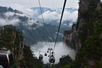 Zhnagjiaje, China