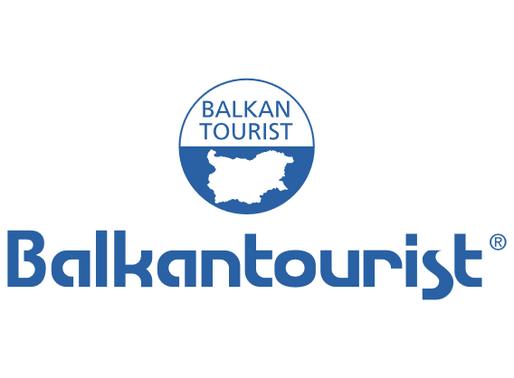 Балкантурист, или България - Швейцария на Балканите