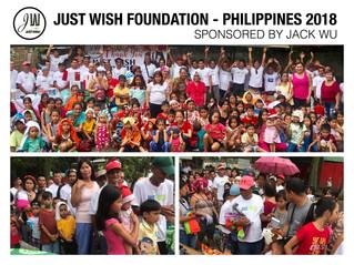 Just Wish Philippines