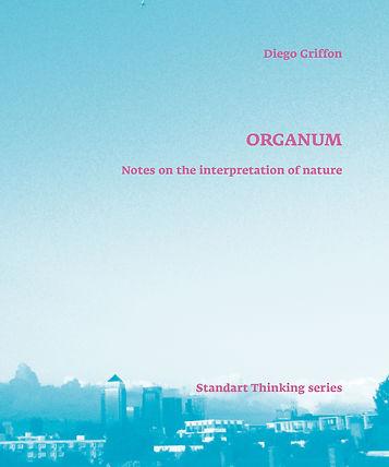 standart thinking organum
