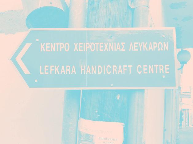 lefkara1_edited.jpg