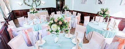 Свадебный зал тиффани