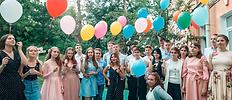 Выпускники с шарами