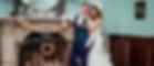 Свадебное фото у камина