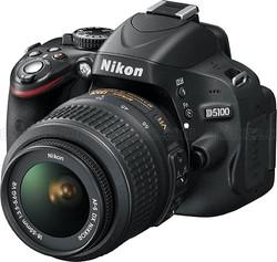 NİKON_D5100.jpg
