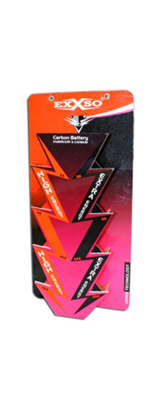 exxso battery