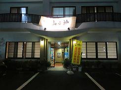 山乃神.JPG