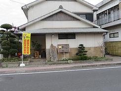 集り処 酒楽舎.JPG