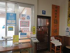 鶴の港.JPG