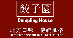 DumplingHouse_Toronto_ON.png
