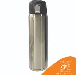 Garrafa Térmica Metal 450 ml
