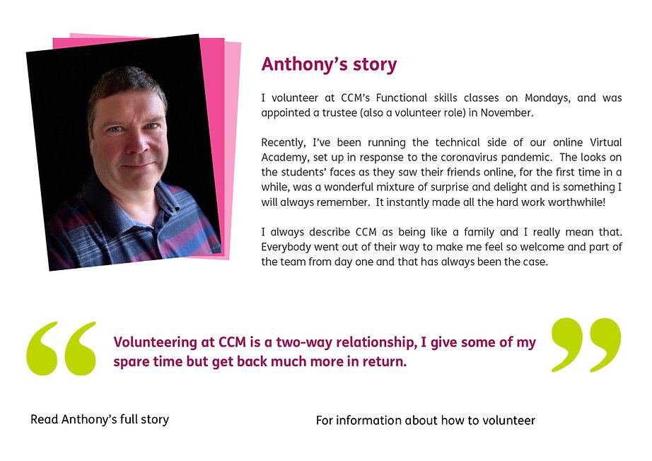 Anthony North Web profile.jpg
