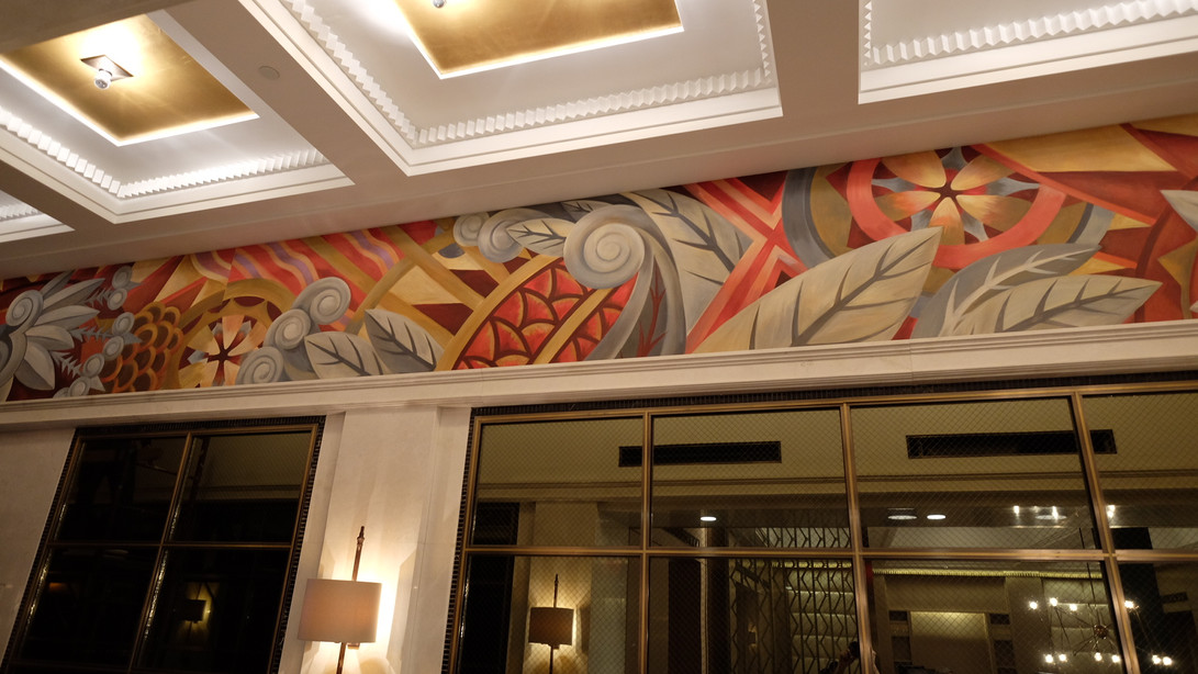 Art Deco Cast Plaster frieze for Walker Tower in NYC