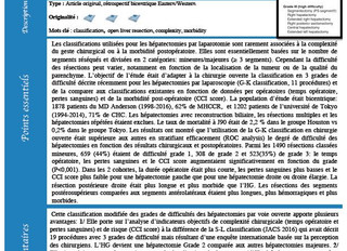 Dissection 008, decembre 2019 : Performance of a modified three-level classification in stratifying