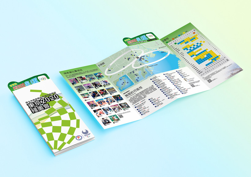 leaflet about Tokyo 2020 Paralympics