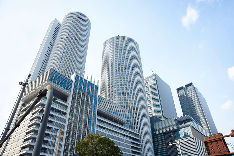 business district in Nagoya