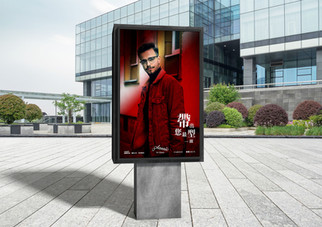 advertising campaign poster - bring your style out