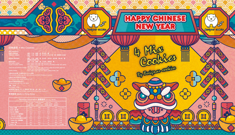 packaging of cookies can - Chinese New Year