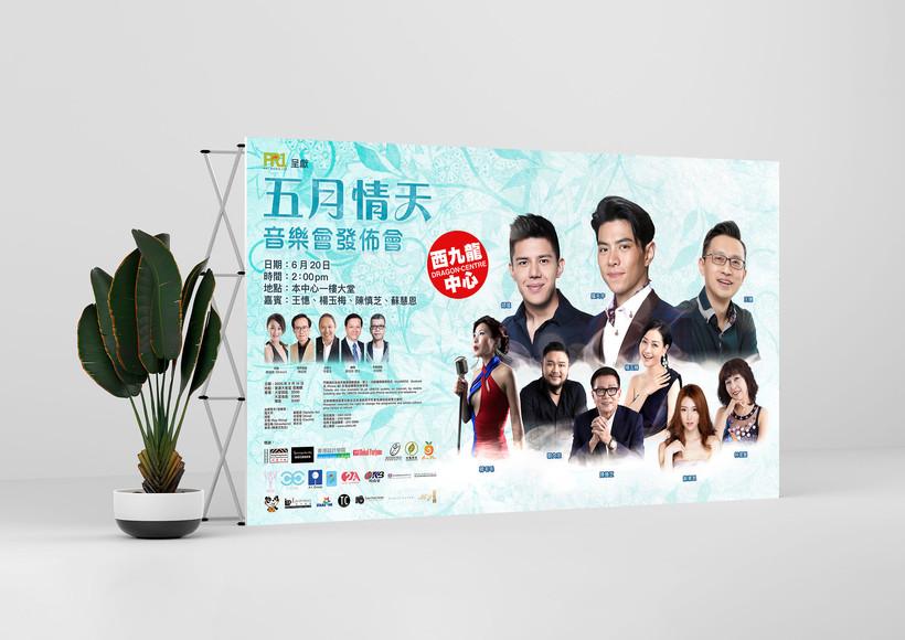 backdrop for concert conference