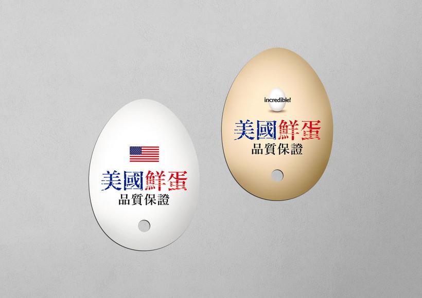 egg-shaped paper fan