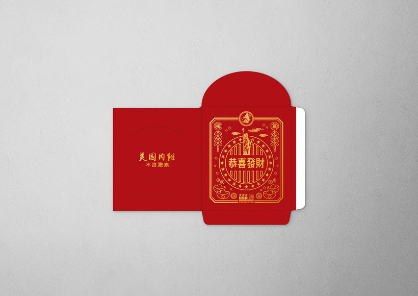 red packet cut-out