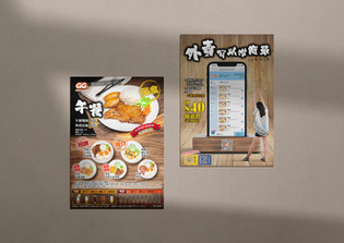 leaflet about lunch set