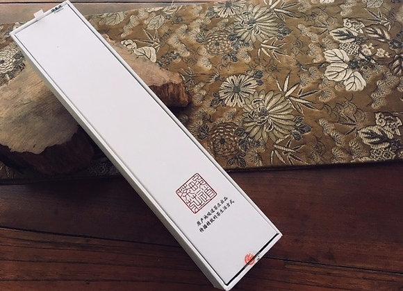 岩茶ギフトボックス