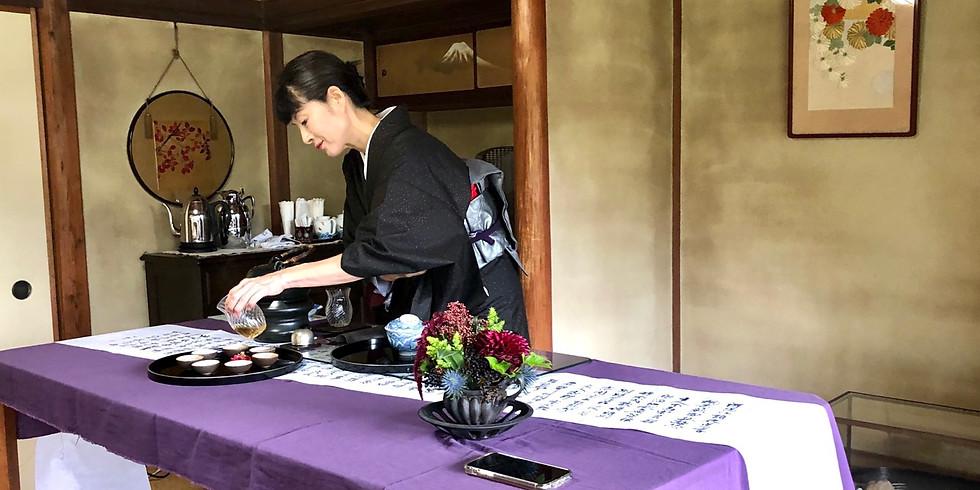 満席御礼! 〜紅葉を愛でながら〜鎌倉のお屋敷で『中国茶と和御膳のコラボレーション』