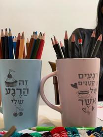 קיבוץ עין הנציב Kibbutz Ein Hatziv