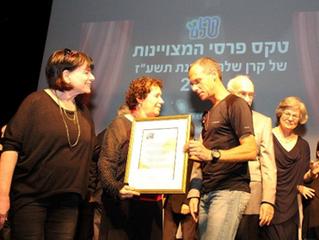 מפגשים מעוררי השראה בבית אלפא Inspirational meetings at Kibbutz Beit Alfa