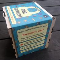 Treasure hunt box