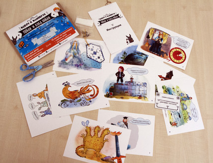 5 - Treasure hunt card set (for Prazdnik