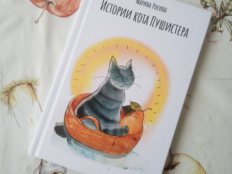 The book is printed