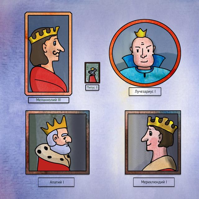 Royal portrait gallery