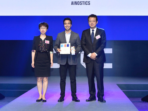 AINOSTICS receives international award for its ground-breaking work
