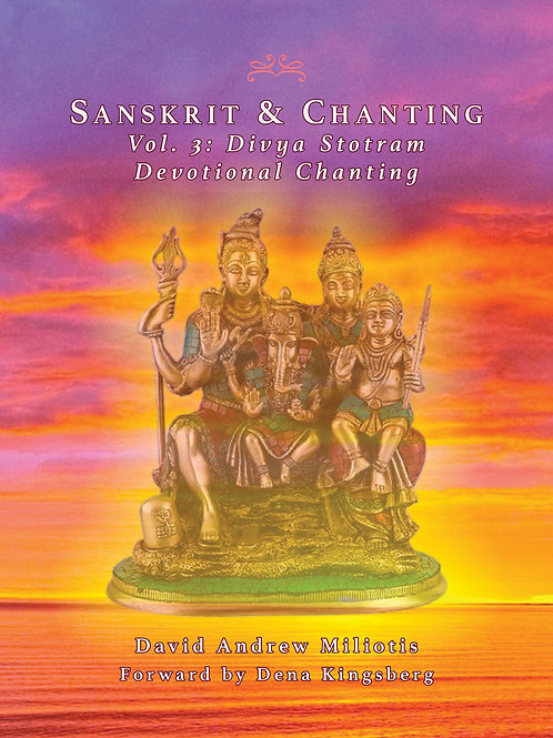 Sanskrit & Chanting, Vol. 3: Divya Stotram - Devotional Chanting (PDF)
