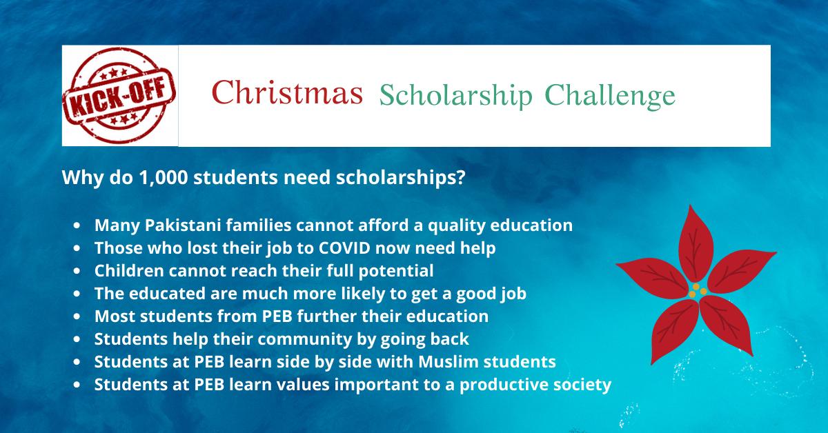 Christmas Scholarship