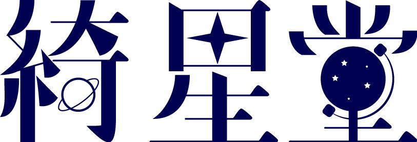 漢字ワントーンロゴ
