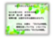 スクリーンショット 2020-07-07 13.07.53.png