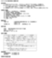 スクリーンショット 2020-07-07 13.08.22.png