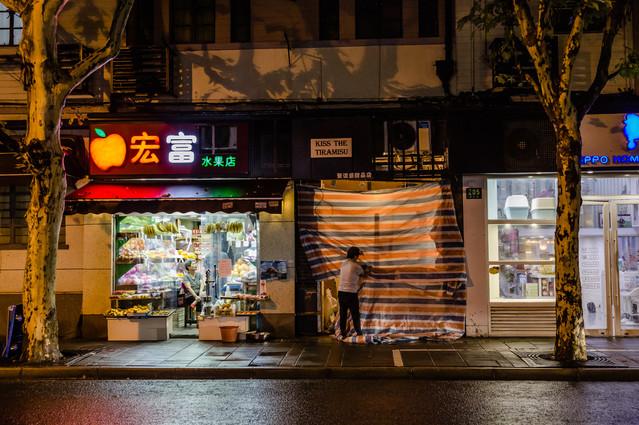 Shanghai-18.jpg