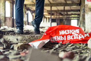 Фотограф Георгий Коненков | Goganaft.ru